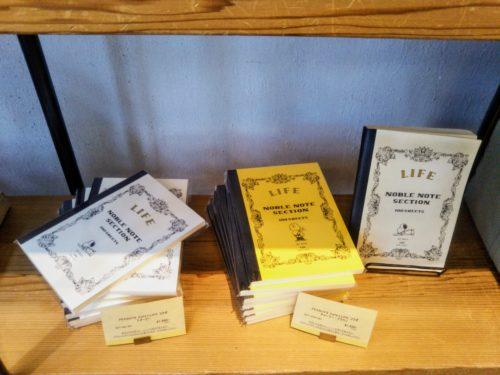 ピーナッツカフェのノート