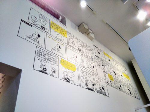 ピーナッツカフェ店内の壁画