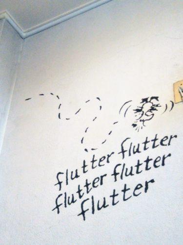 ピーナッツカフェ店内壁画