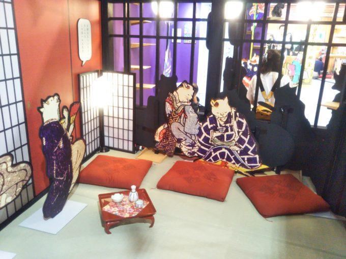 江戸ねこ茶屋室内中央茶屋