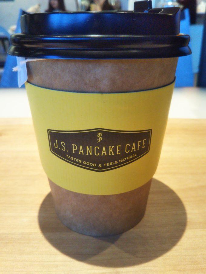 酒々井プレミアムアウトレットのJ.S. PANCAKE CAFEのJ.S. ブレンドティー