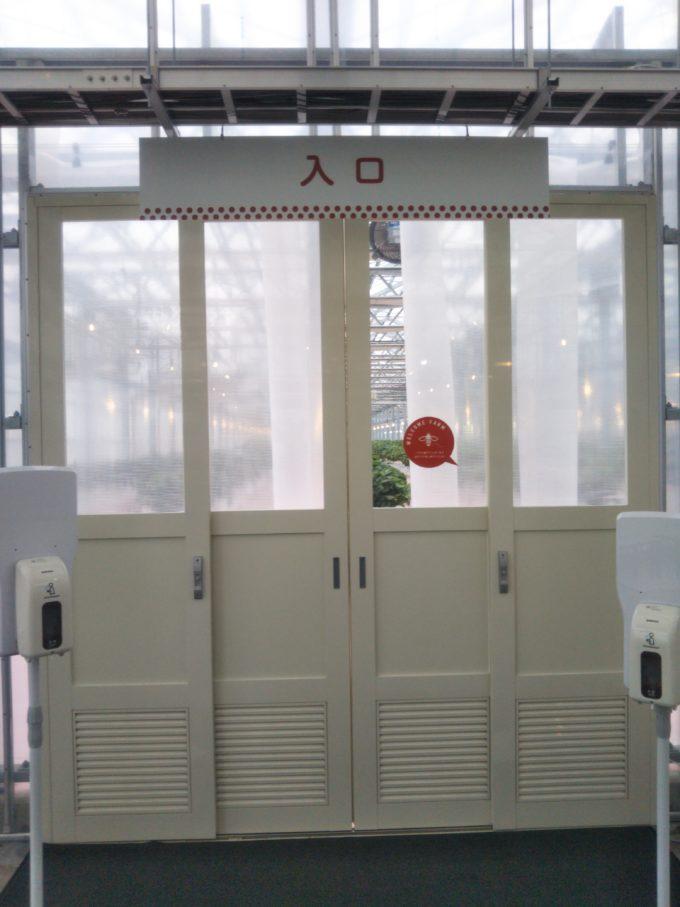 ストロベリーファームの入口目の前の扉も手動