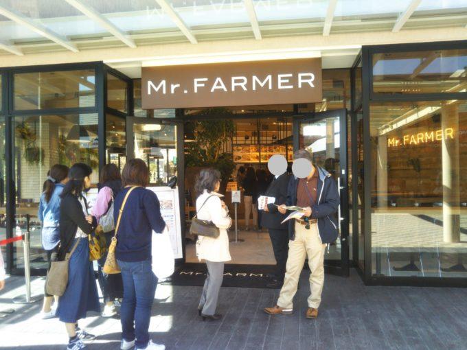 三井アウトレットパーク木更津 ミスターファーマー(Mr. FARMER)10時30分過ぎの入口