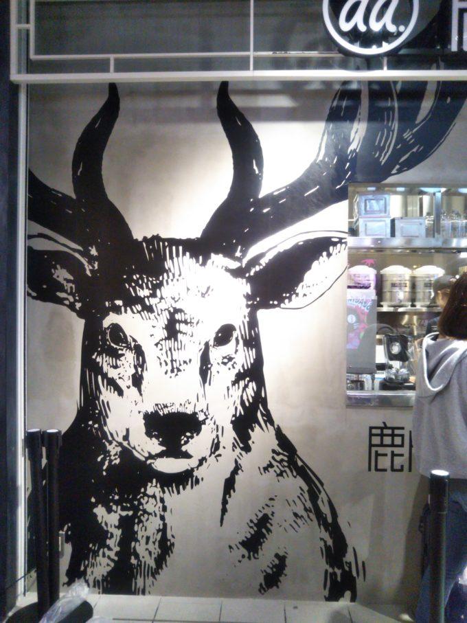 ジアレイ有楽町の壁にもインパクトがある鹿がお出迎え