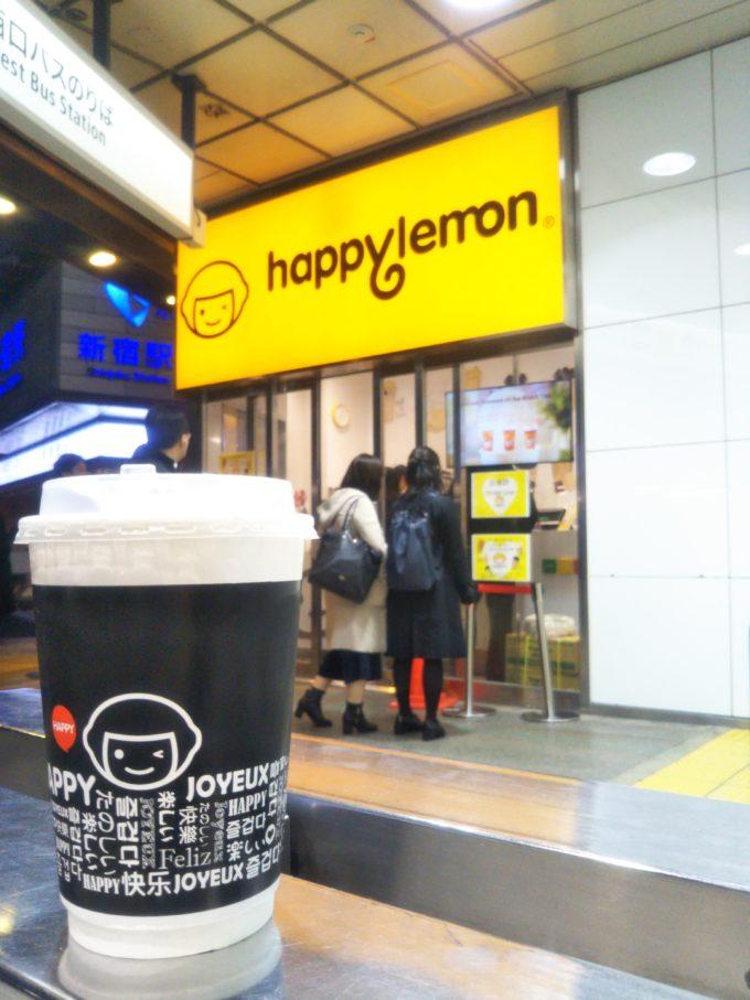 ハッピーレモンのボトルを京王新宿店の外観をバックに写してみた!(*プレオープン中に行った時の様子です)