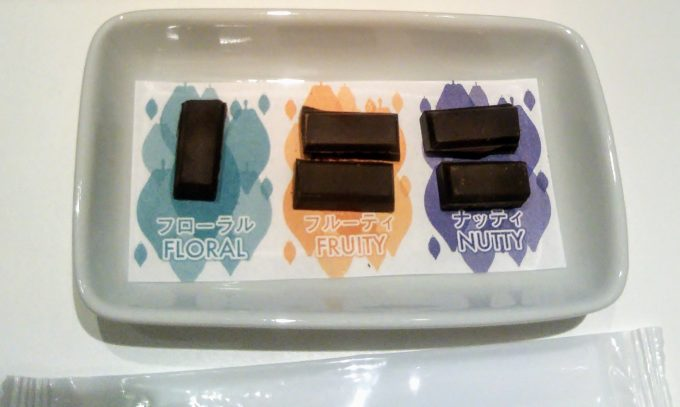 ビジュアライズドテイスティング用のチョコは3種類