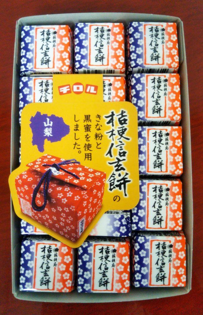チロルチョコ桔梗信玄餅味をセブンで大人買い!(30個入り)