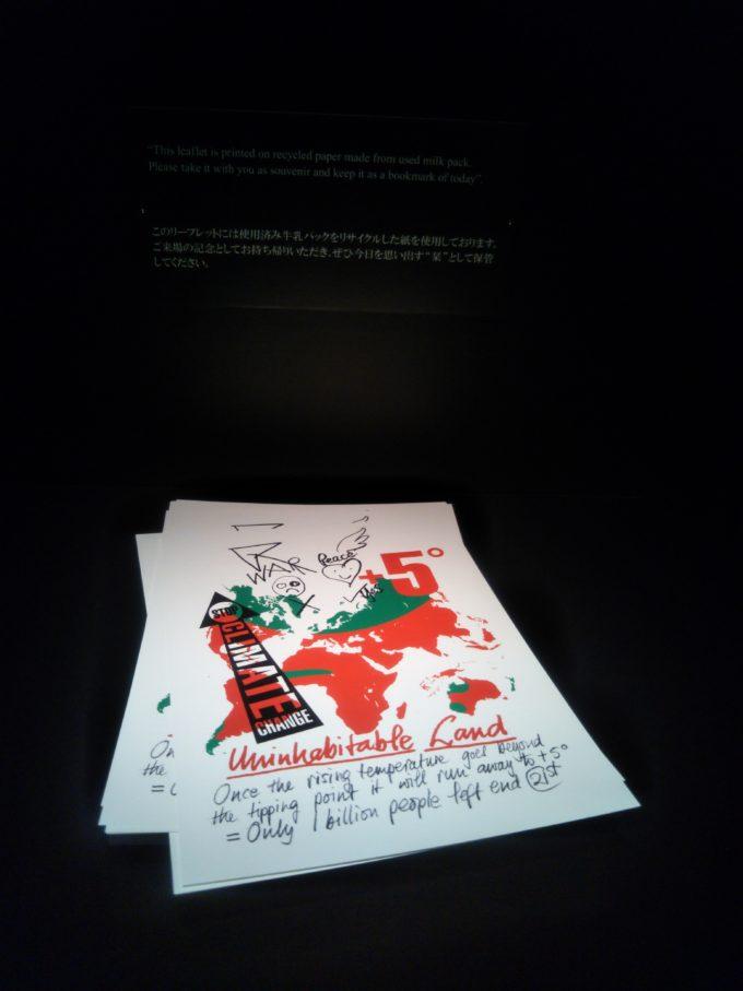 フライヤーのような紙を手にとると外国の地図のイラストが描かれた厚手の紙が置いてました