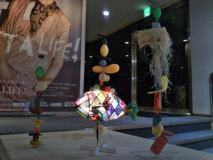 Vivienne Westwoodの展覧会get a life!の会場へ向かう小魚