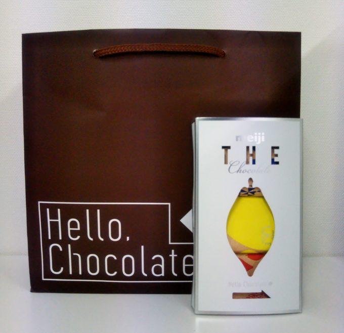 お土産を入れる紙袋がハローチョコレートツアー用でした!