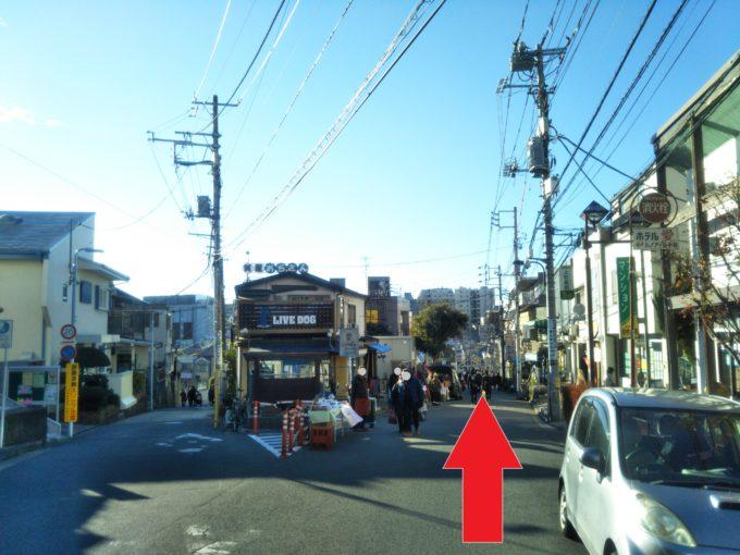日暮里駅西口を左側に出て道沿いに歩くと二手に分かれた道に出るのでその道の右側に進みます。(赤い矢印)