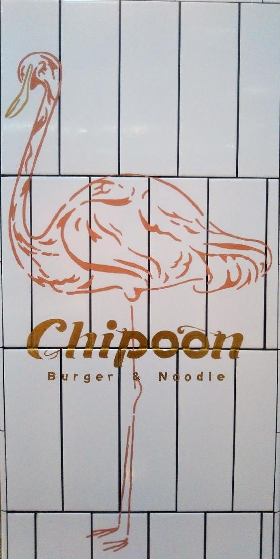 チプーン(Chipoon)の入口にフラミンゴのイラストとお店のロゴ