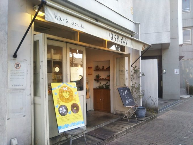 mipigcafeの場所から道路を挟んだ反対側に、はらドーナッツ目黒店