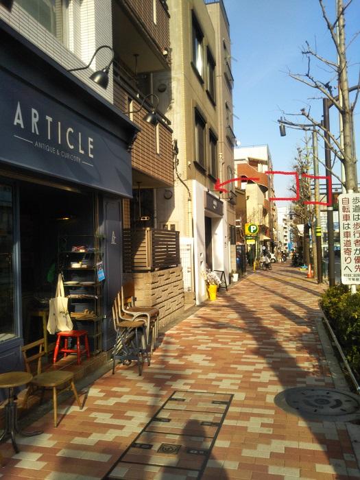 mipigcafeの並びにはオシャレな家具・雑貨が置いてそうななお店、ARTCLE