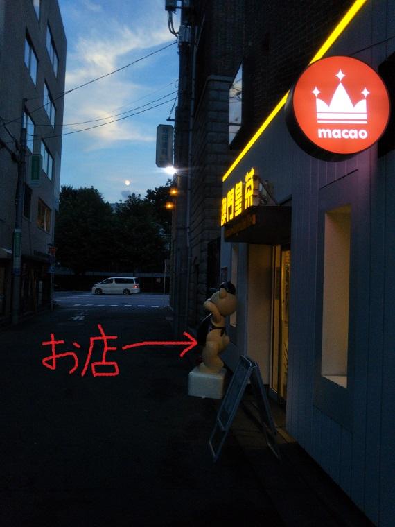 お店を右手に見ると目の前の道路は青山通り
