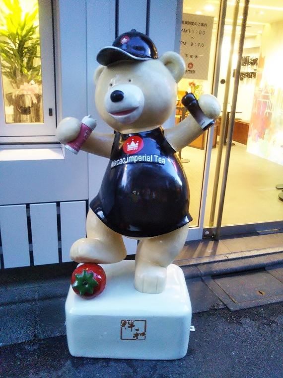 """お店の場所はマカオインペリアルティーのマスコットキャラクターのクマ""""レインボー""""が目印"""
