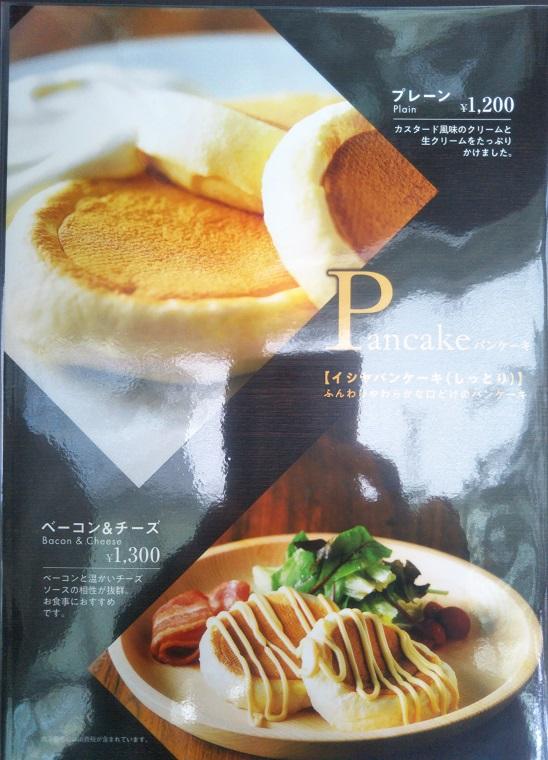 イシヤ日本橋のパンケーキメニュー:その1【コレド室町テラス】