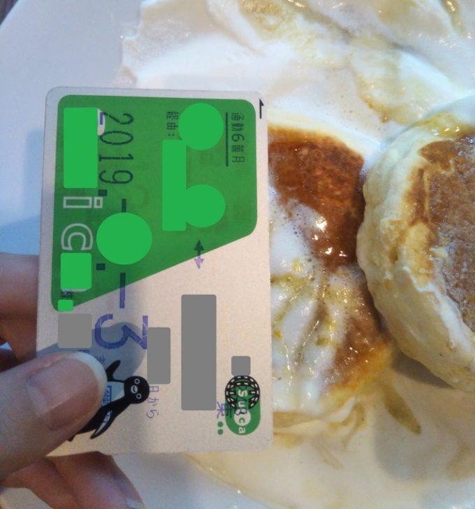 ishiya(イシヤ) 日本橋のプレーンのパンケーキの大きさは定期券のスイカくらい!?【コレド室町テラス】