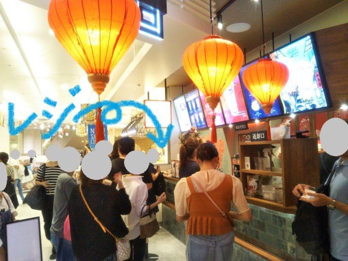 台湾甜商店 ソラマチ店のインテリアの赤提灯はまるで九份!?