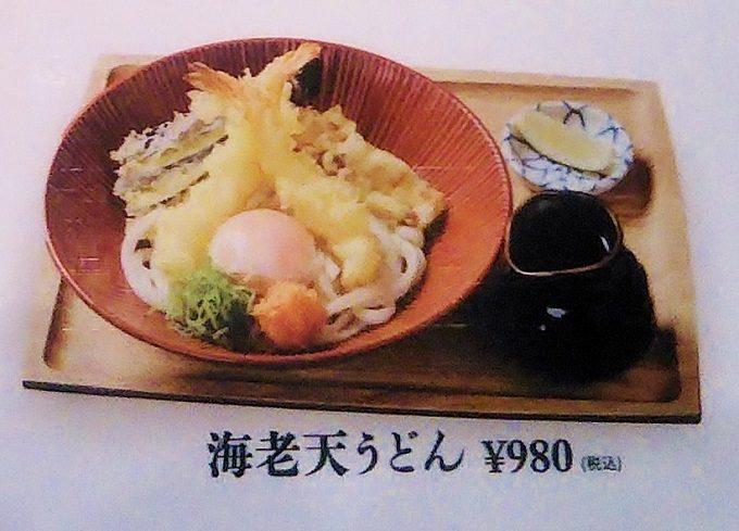 海老天うどん【魚盛コレド室町テラス】