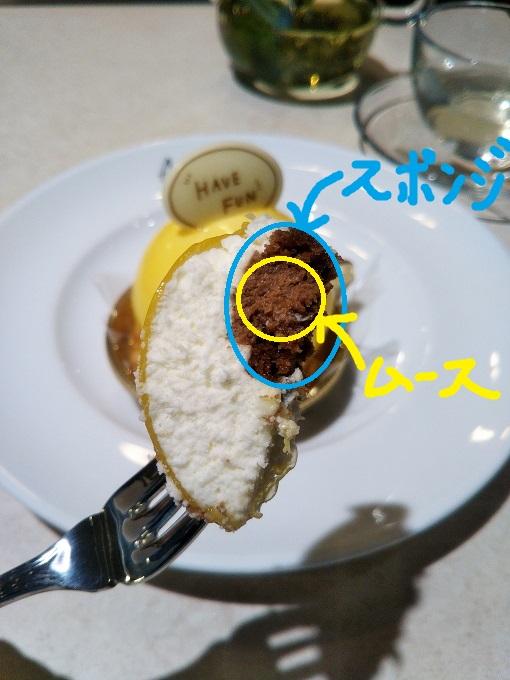 レアチーズのサッパリ感とチョコの甘さが絶妙なバランス!【アンナーズ バイ ラントマンカフェ 渋谷スクランブルスクエア】